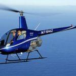 VIP перелет на Robinson R22