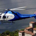 VIP перелет на Leonardo Helicopters AW119 Kx