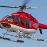 VIP перелет на Bell 407GX