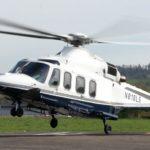 VIP перелет на Leonardo Helicopters AW139