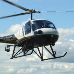 VIP перелет на Enstrom 480B