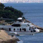 VIP перелет на Airbus Helicopters H225