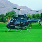 VIP перелет на Bell 206B3 JetRanger