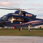 VIP перелет на Sikorsky S-76D